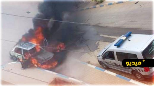 شاهدوا.. حريق مهول يأتي على سيارة بالكامل بقرية أركمان وسط غياب عناصر الوقاية المدنية