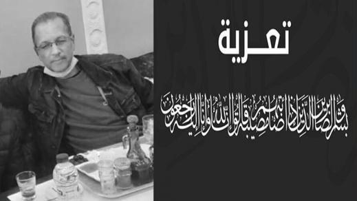 """تعزية ل """"ال السيدالي"""" في وفاة مربي الأجيال الأستاذ نور الدين السيدالي"""