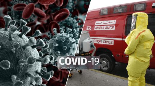 الناظور يسجل 310 إصابة جديدة بكورونا والدريوش 20 حالة خلال 24 ساعة الماضية