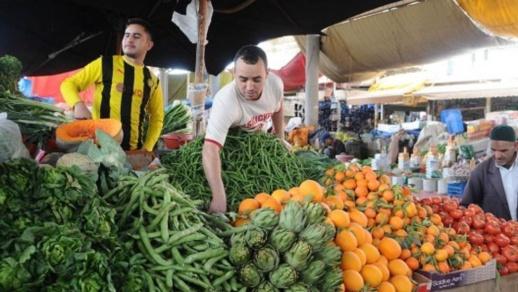 الحسيمة تتصدر لائحة المدن الأكثى غلاء في المغرب