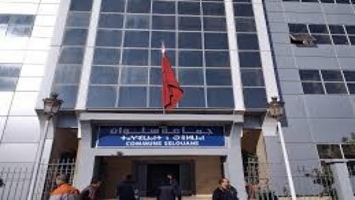 صراع المصالح يزيح حزب الاستقلال من جماعة سلوان