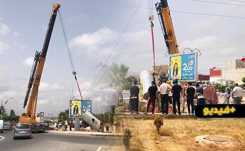 لحظة إخراج جرار من حفرة وسط مدينة الناظور