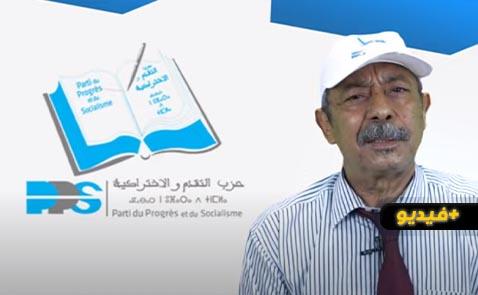 """وكيل لائحة """"الكتاب"""" للانتخابات البرلمانية عبد القادر قوضاض يوجه رسالة لساكنة إقليم الناظور"""