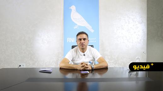 سعيد الرحموني يعرض برنامجه الانتخابي ويدعو ساكنة الناظور لمساندته في الانتخابات المقبلة