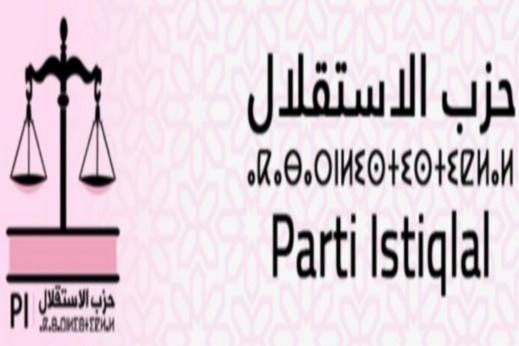 سيدة من عائلة مرشح حزب الاستقلال للبرلمان تدعو الساكنة لعدم التصويت عليه