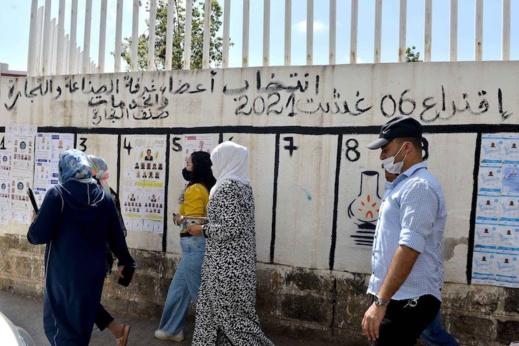 مع اقتراب يوم الاقتراع.. الأحزاب تتجه إلى القرى والمداشر لإقناع الفقراء والمهمشين بالتصويت