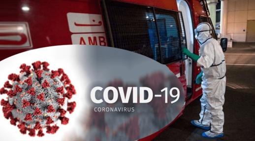 آخر تطورات انتشار فيروس كورونا بالناظور والدريوش والحسيمة