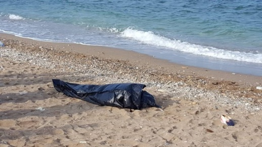 عشريني يفارق الحياة غرقا في شاطئ سواني بالحسيمة