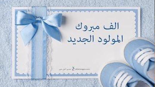 محمد يضيء بيت أخينا أمين الغاني