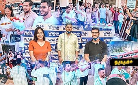 """أنصار لائحة """"واه نزما"""" يحتفلون بحصد 3 مقاعد بمجلس جماعة الناظور والدخول في تحالف الأغلبية"""