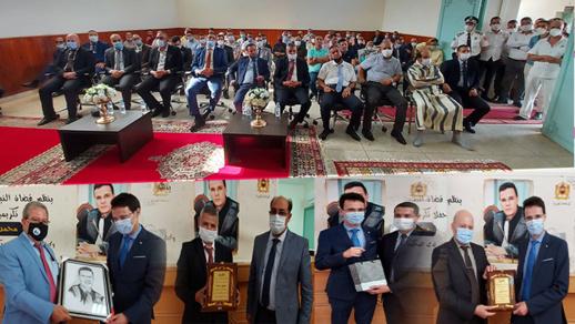 تكريم وكيل الملك محمد الادريسي في المحكمة الإبتدائية بالناظور