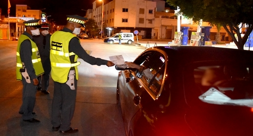 تخفيف مُرتقب للتدابير الاحترازية بالمغرب