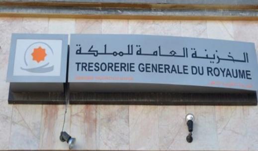 عجز الميزانية في المغرب يتجاوز 40 مليار درهم