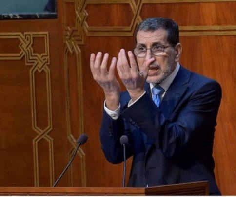 """مهام وصلاحيات حكومة """"تصريف الأعمال"""" في المغرب"""