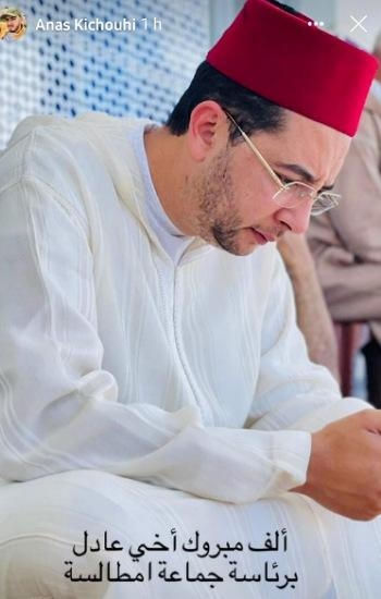 رسميا.. البرلماني عادل قيشوحي رئيسا لمجلس جماعة امطالسة