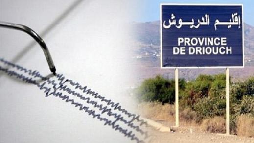 تسجيل هزة أرضية في إقليم الدريوش