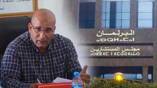 رسميا: المومني رئيس جماعة تيزطوطين يتقدم لانتخابات مجلس المستشارين عن غرفة الفلاحة