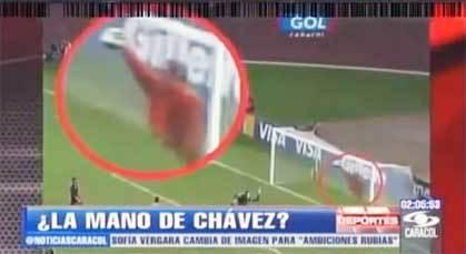 شبح يظهر ويصد هذفا محققا ضد فريق في فينزويلا
