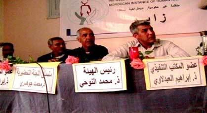 انعقاد الجمع العام لتجديد مكتب الهيئة المغربية لحقوق الانسان بزايو