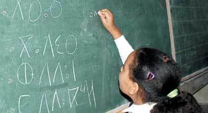 فعاليات أمازيغية تحدث موقعا أمازيغيا على شبكة الأنترنيت لترسيم اللغة الأمازيغية