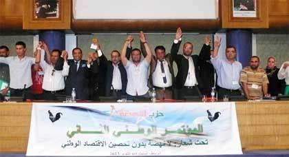 ناشطون سياسيون من إقليم الناظور في القيادة السياسية لحزب النهضة