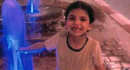 أسرة الصقلي تبحث عن ابنتها وئام المختفية