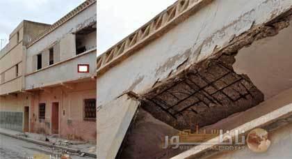 انهيار جزئي لأحد المنازل بالحي الجديد بزايو