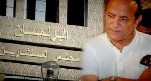 نهاية غير متوقعة.. عبد القادر سلامة بدون أي مهمة داخل مكتب مجلس المستشارين