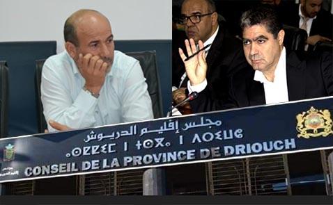 المحكمة الإدارية ترفض طعن الطاوس والفتاحي في انتخاب رئيس المجلس الإقليمي للدريوش ونوابه