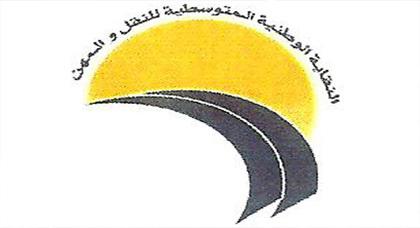 النقابة الوطنية المتوسطية للنقل والمهن تراسل باشا الناظور بخصوص احتلال الملك العام