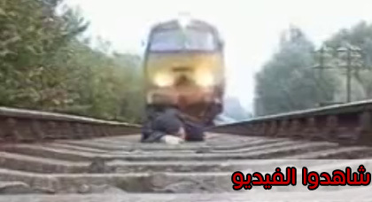 مغامرة خطيرة بالفيديو.. شخص يصور نفسه على السكة الحديدية أثناء مرور القطار فوقه