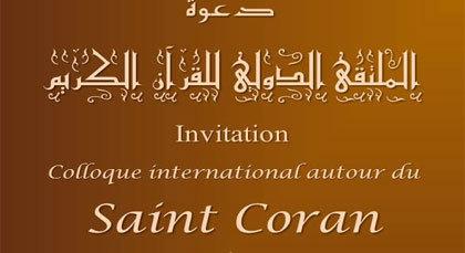 المجلس الأوروبي للعلماء المغاربة ينظم الملتقى الدولي للقرآن الكريم ببروكسيل
