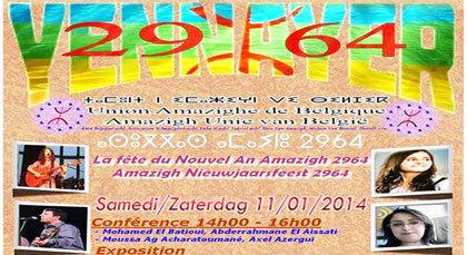 تنظيم احتفال بمناسبة السنة الأمازيغية الجديدة 2964 في بلجيكا