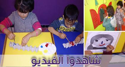 مؤسسة الصفوة النموذجية للتعليم الأولي تنظم دورا دراسيا حول دور اللعب في التعليم الأولي