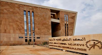 جمعية باحثيات وباحثي المعهد الملكي للثقافة الأمازيغية تعلن عن وقفة احتجاجية