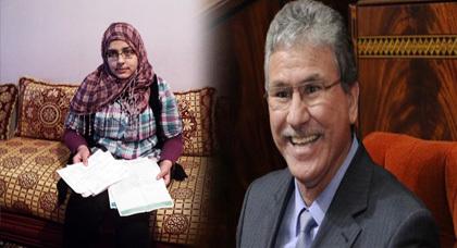 بعد نداء ناظورسيتي.. وزير الصحة الحسين الوردي يتكفل بعلاج ابنة العروي أمال مزوزي