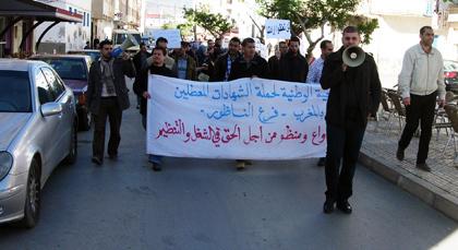 المعطلون يعتصمـون أمام بلدية الناظور في ذكرى وفاة محمد بـن عبد الكريم الخطابي