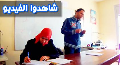تسريبات بالفيديو- الكدش تكشف عن رجال التعليم الأشباح بإقليم الناظور وتدين الفساد والإختلال