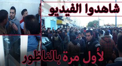 سُورِيٌون مُوَالُون ومُعَارِضون لبَشّار الأسد يَشْتَبكون بالأيدي قرب المحطة الطرقية بالناظور