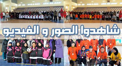اختتام فعاليات دوري كرة القدم المصغرة اناث بالقاعة المغطاة بزايو