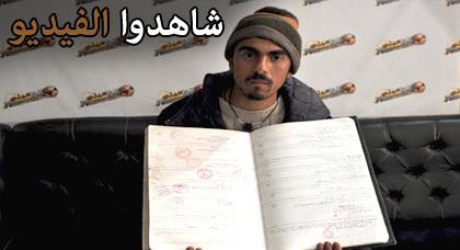 مواطن وكشاف مغربي يستنكر الإهمال الذي تعرض له من طرف موظفين ببلدية الناظور