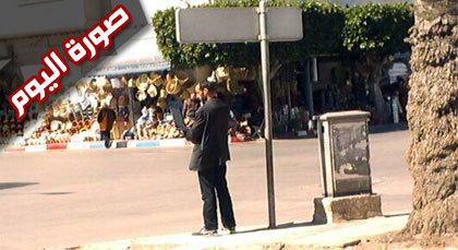 صورة اليوم : جولة البحث عن الويفي في شارع عمومي بمدينة الناظور