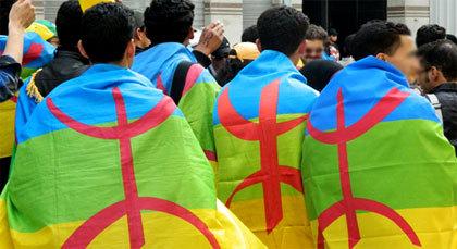 ناشطون أمازيغ من المغرب يحاضرون في يوم دراسي بإسرائيل