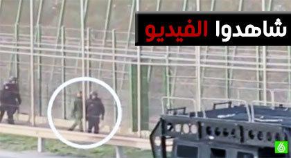 بالفيديو: جدل في إسبانيا بعد دخول جنود مغاربة الى مليلية لاسترجاع مهاجرين أفارقة
