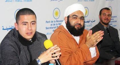 الشيخ حسن الكتاني يعقد لقاءا تواصليا مع اعضاء حزب النهضة والفضيلة بالناظور