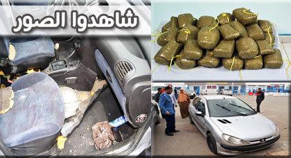 جمارك بني أنصار يحبطون عملية تهريب 12 كيلو غرام من مخدر الشيرا بالمعبر الحدودي مليلية