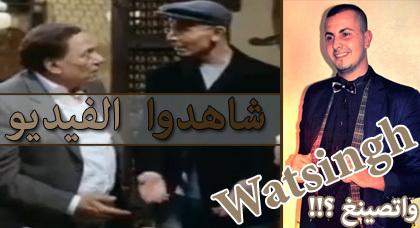 """مدبلج بالريفية: شاهدوا فيديو """" بغداد بورمايو """" الفكاهي"""