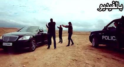 """المغني العالمي """"تو تاون"""" يطلق فيديو كليبه الذي إعتقل بسببه في مراكش"""