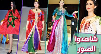 """حضور وازن ونجاح متميز بمعرض """"ألوان المتوسط"""" للقفطان المغربي بالناظور"""