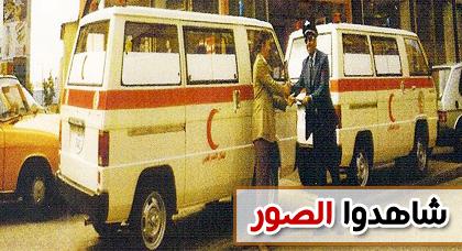 """صور من الماضي: إبن أركمان الحاج """"الغادي"""" سفير الفقراء والرجل الخيِّرْ"""